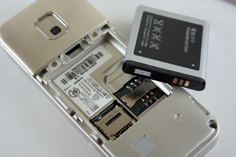 白ロム/中古:SoftBank/ソフトバンク Samsung 731SC ゴールド 〇判定/初期化OK◆0196324_画像5
