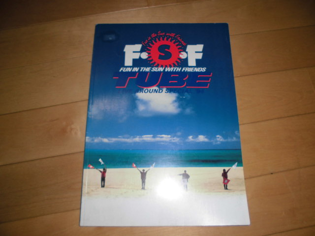TUBE/チューブ/ツアーパンフレット//F・S・F LIVE AROUND SPECIAL '94//