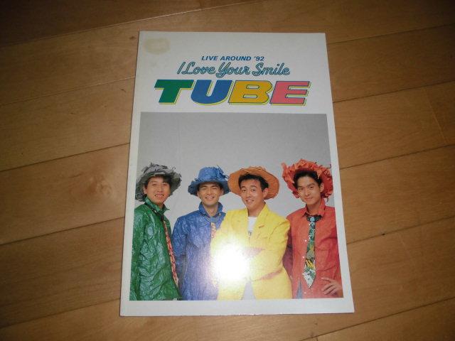 TUBE/チューブ/ツアーパンフレット//I Love your smile//LIVE AROUND '92