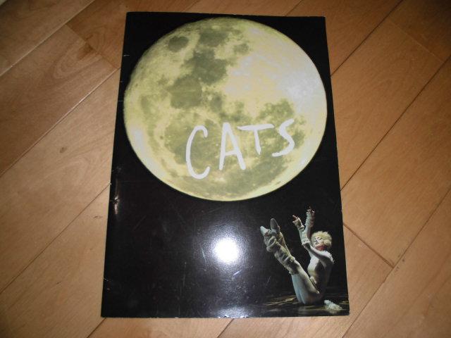 Jellicle cats//キャッツ//パンフレット//
