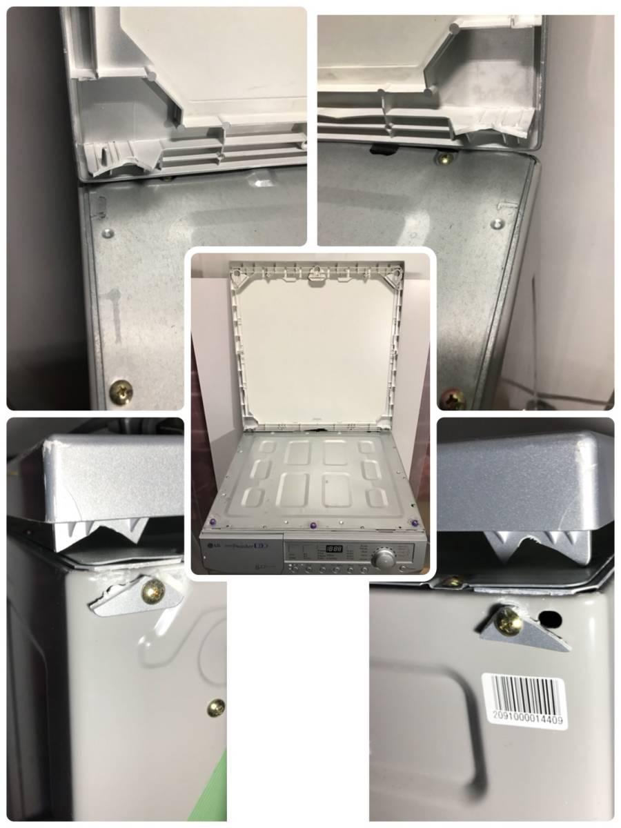 稀少モデル 欧米デザインドラム式洗濯機 WD-D84S 洗濯8kg 乾燥4kg シルバー デザイン家電 インテリア 目黒区発_画像7