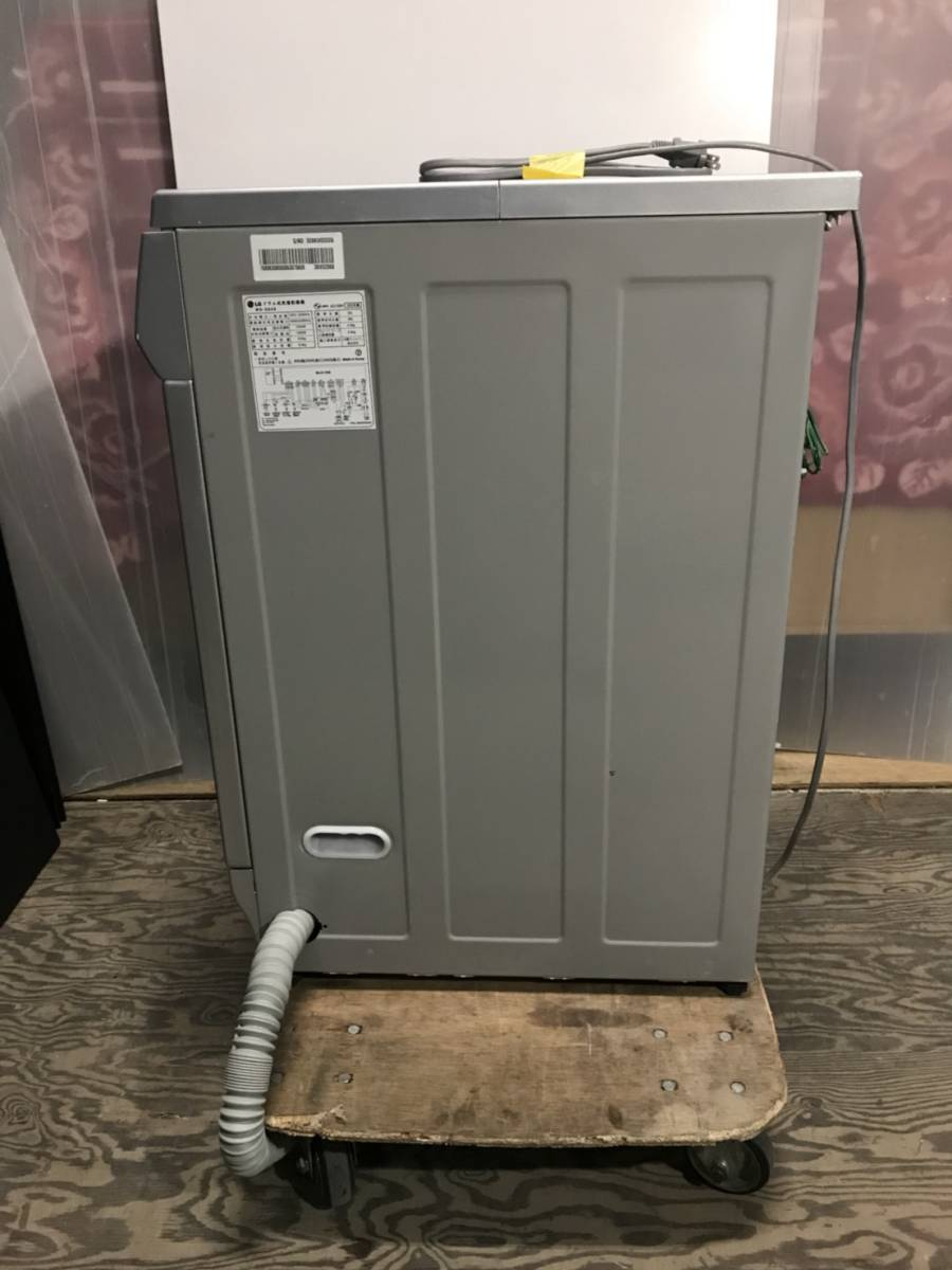 稀少モデル 欧米デザインドラム式洗濯機 WD-D84S 洗濯8kg 乾燥4kg シルバー