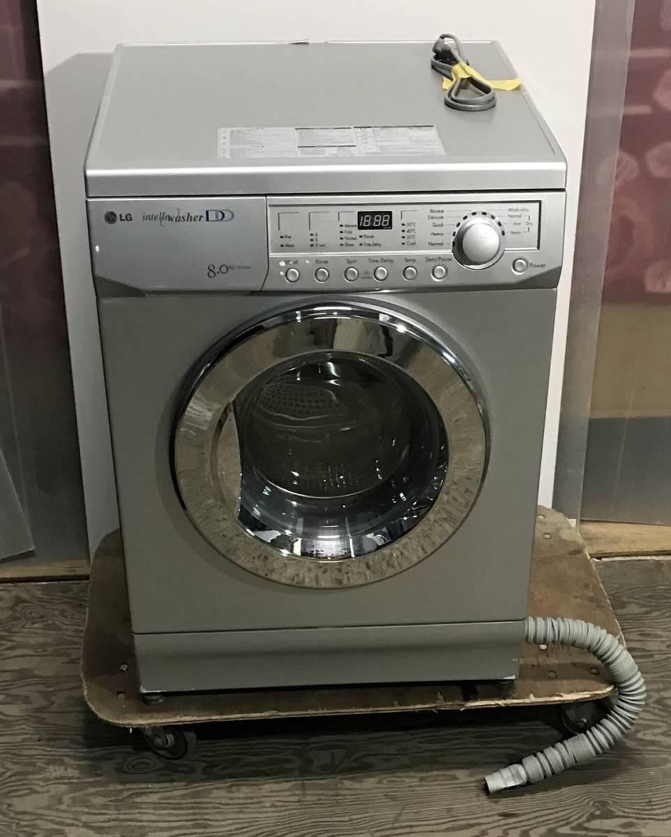 稀少モデル 欧米デザインドラム式洗濯機 WD-D84S 洗濯8kg 乾燥4kg シルバー デザイン家電 インテリア 目黒区発