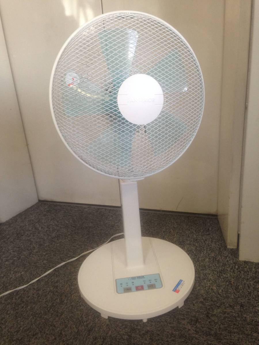 Electric Fan Fanterrior Float Is Motor Feather