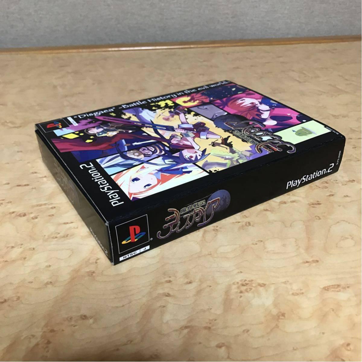 PS2 魔界戦記ディスガイア 限定版 外箱開封のみ ソフト サウンドトラックCD 未開封 日本一ソフトウェア