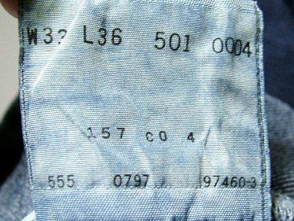 97年 米国製★LEVIS リーバイス★ヒゲ&蜂の巣 555 バレンシア 501XX ビンテージ 復刻 W33 デニム 検 アメカジ レプリカ 14548_画像9