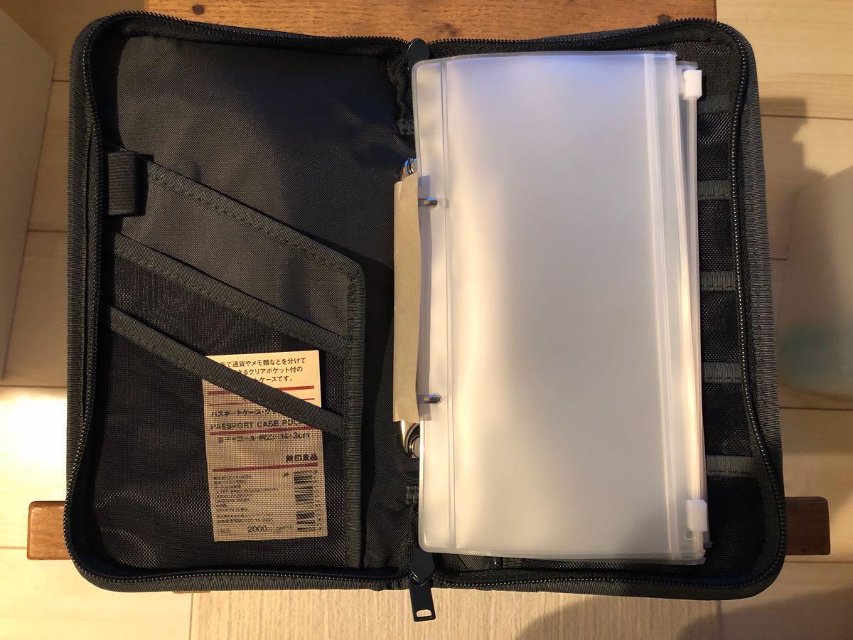 新品 無印良品 ポリエステル パスポートケース・クリアポケット付 杢チャコール 約23×14×3cm 2穴リング トラベルグッズ