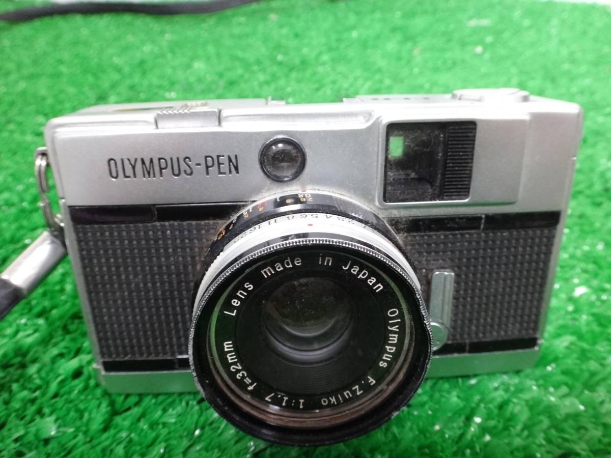 OLYMPUS-PUN-F ・PEN-EE ・PEN-EED 3台セットジャンク_画像7