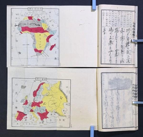 世界国尽 6冊揃 明治二年刊 福澤諭吉 木版 古地図 地誌 和本 古文書_画像2
