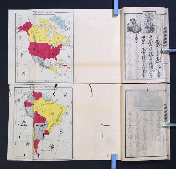 世界国尽 6冊揃 明治二年刊 福澤諭吉 木版 古地図 地誌 和本 古文書_画像3