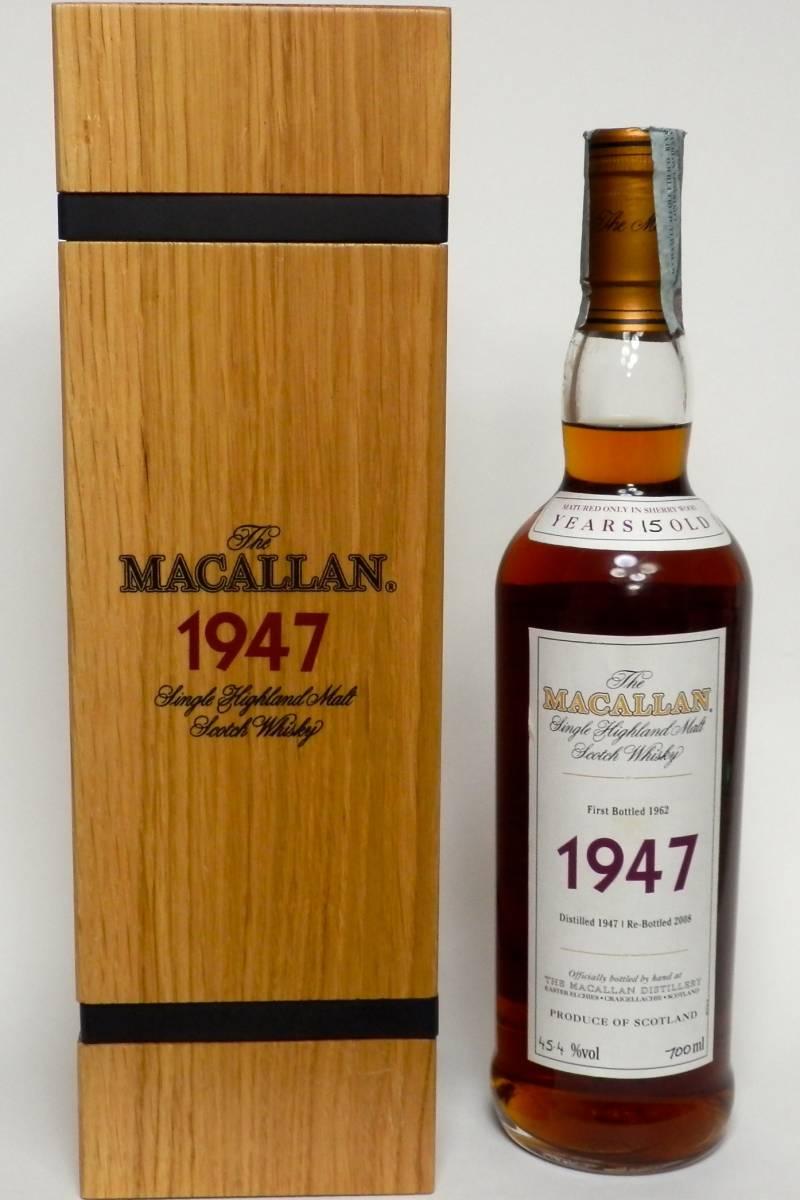 マッカラン Macallan 1947 Fine & Rare ファイン&レア 超貴重