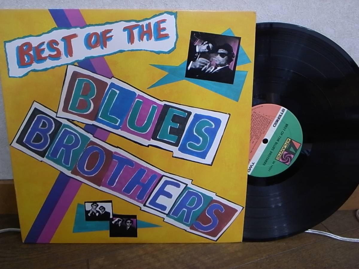 Blues Brothers 『The Best Of 』 ブルースブラザーズ Steve Cropper Matt Murphy Steve Jordan_画像1