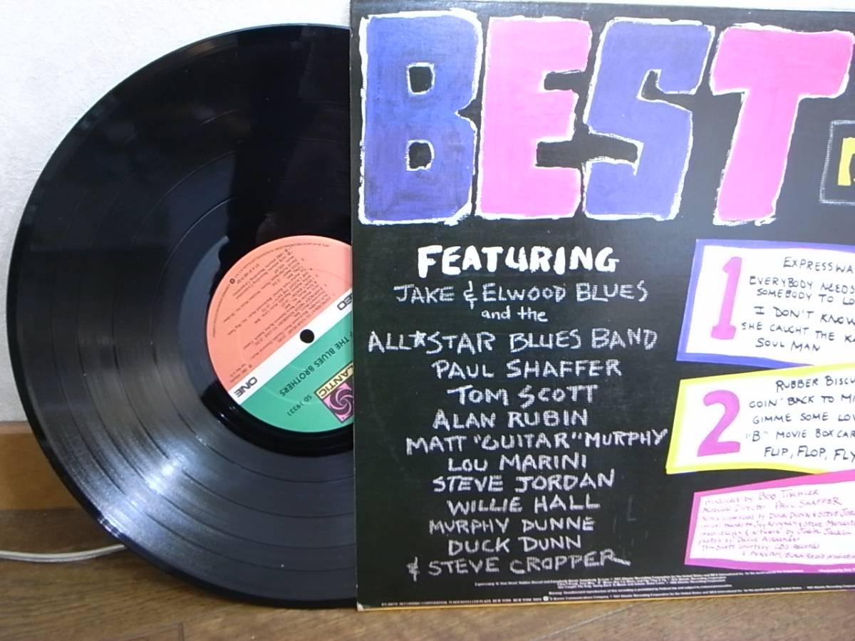 Blues Brothers 『The Best Of 』 ブルースブラザーズ Steve Cropper Matt Murphy Steve Jordan_画像2