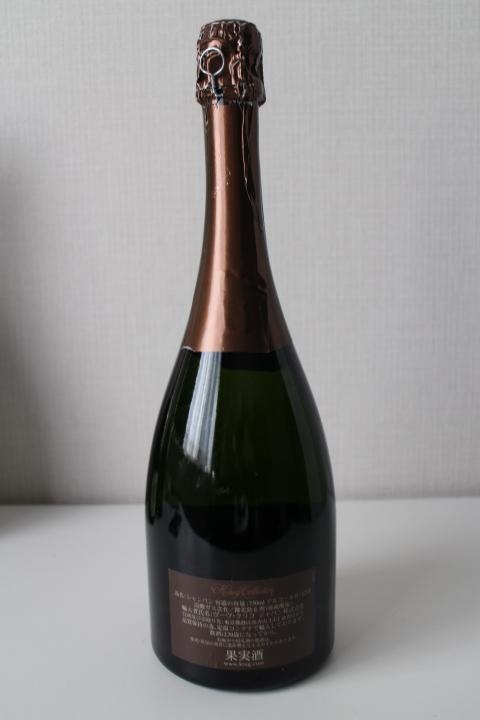 【古酒・未開栓】KRUG クリュッグ コレクション 1985 750ml_画像3