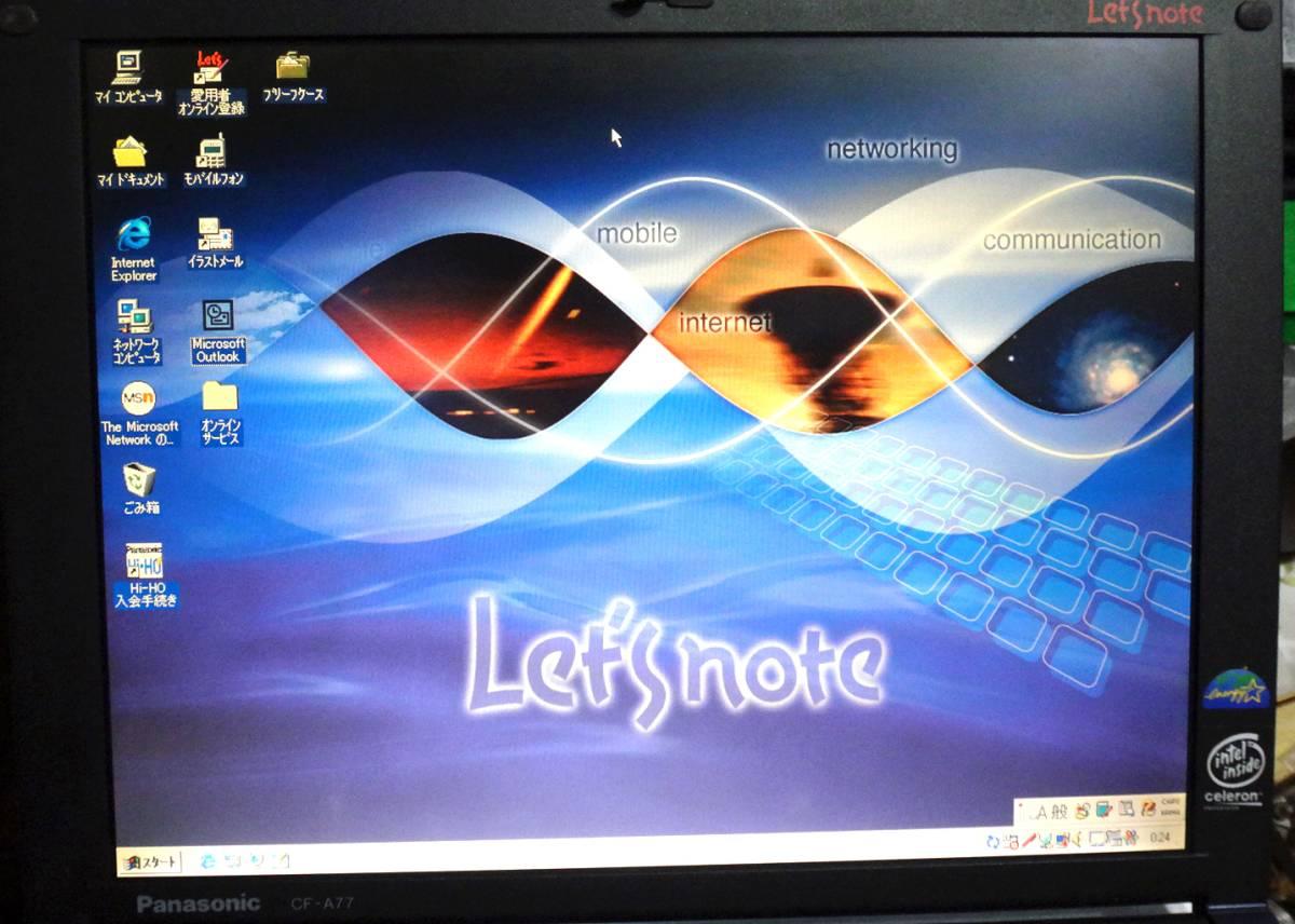 パナソニックの「レッツノート」: CF-A77 JB Win98のノートPC、ジャンクです_画像5
