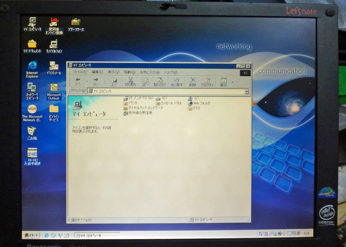 パナソニックの「レッツノート」: CF-A77 JB Win98のノートPC、ジャンクです_画像7