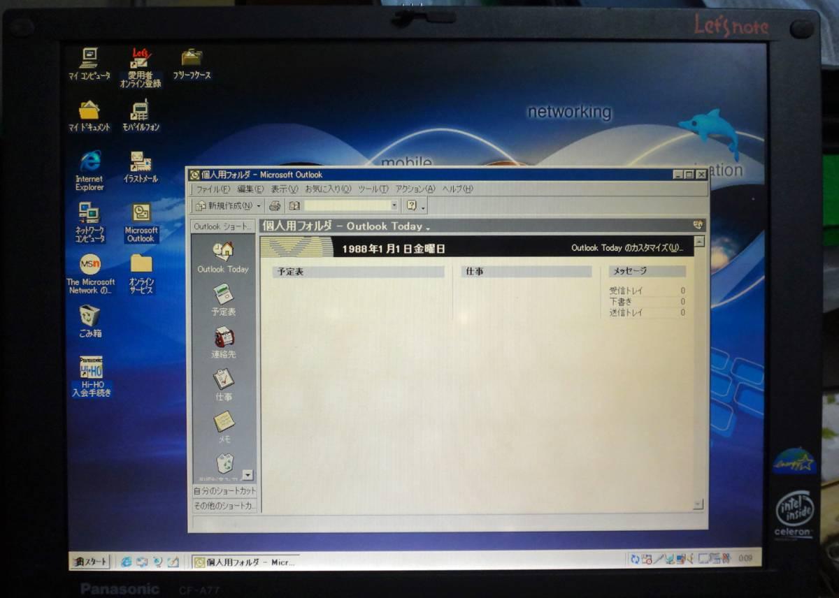 パナソニックの「レッツノート」: CF-A77 JB Win98のノートPC、ジャンクです_画像6