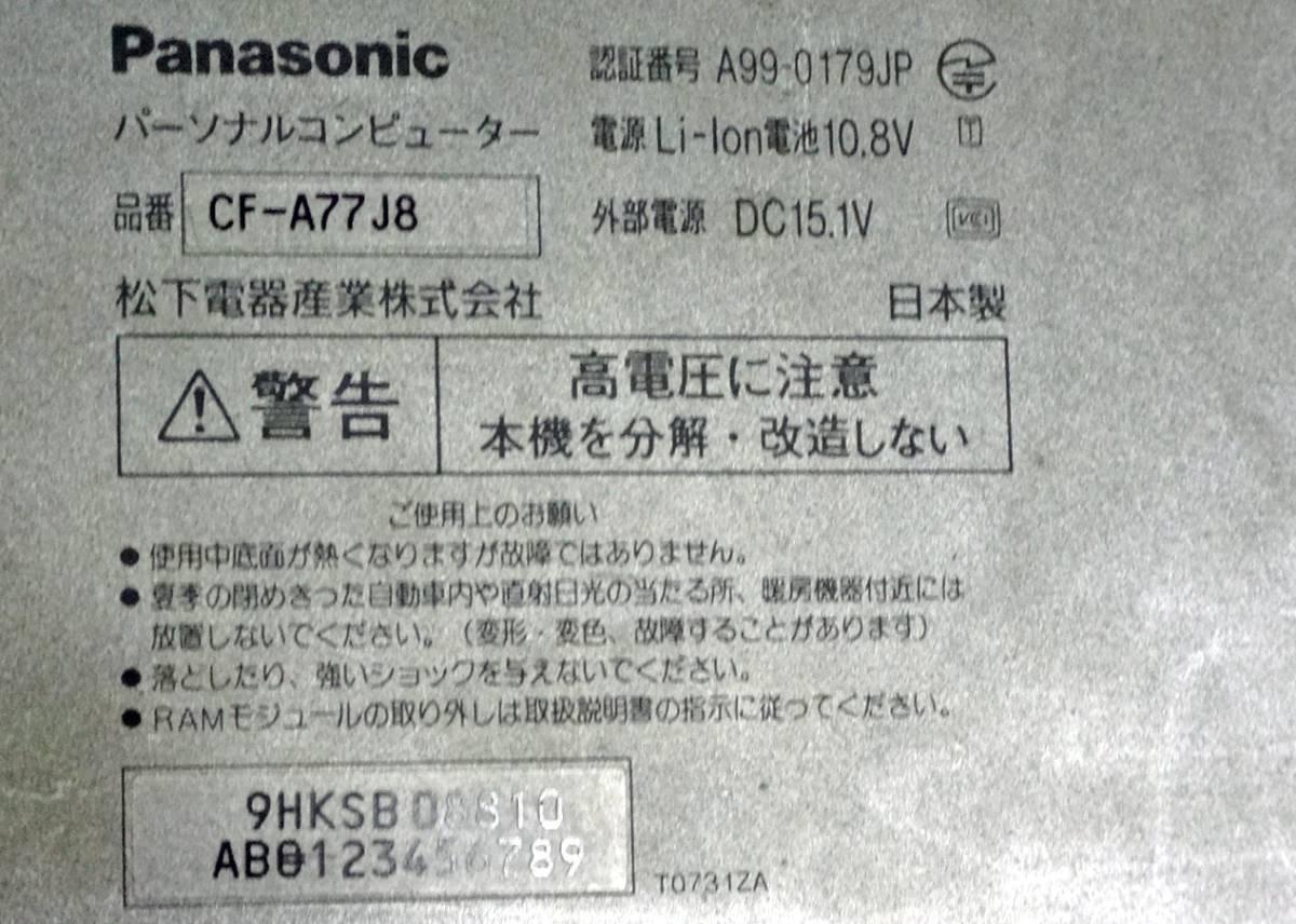 裏面ID銘版、何と日本生産