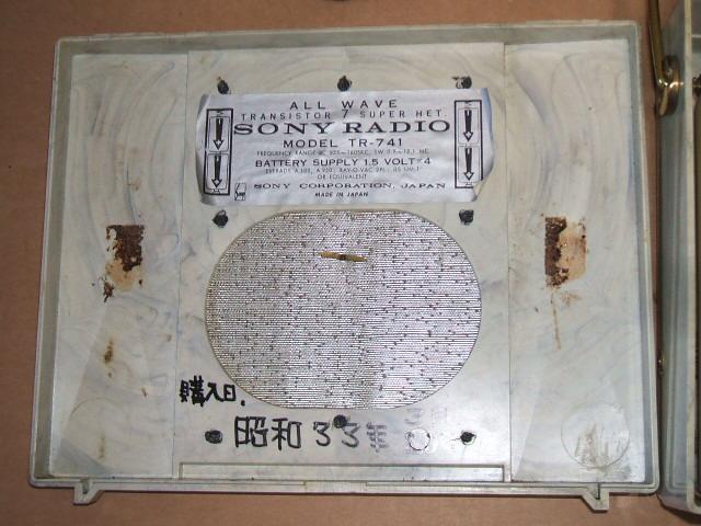 ソニー/SONY ALL WAVE 7石トランジスタラジオ TR-741 昭和30年代_画像8
