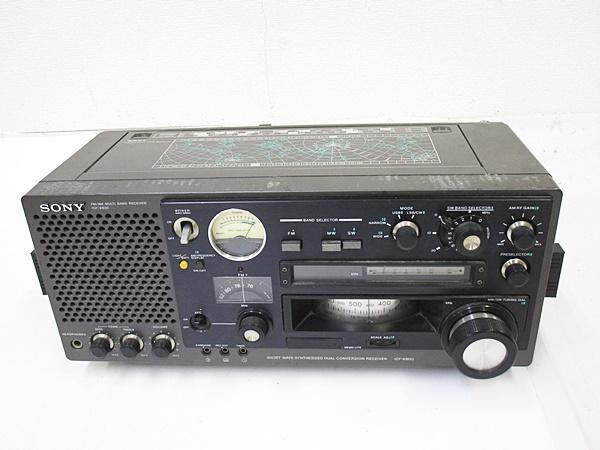 04/230-09◆ SONY ソニースカイセンサー ICF-6800 BCL ラジオ
