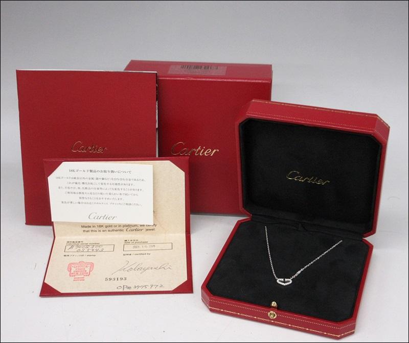 01/03-11 Cartier カルティエ Cハート ダイヤモンド ネックレス K18WG 箱付き アクセサリー
