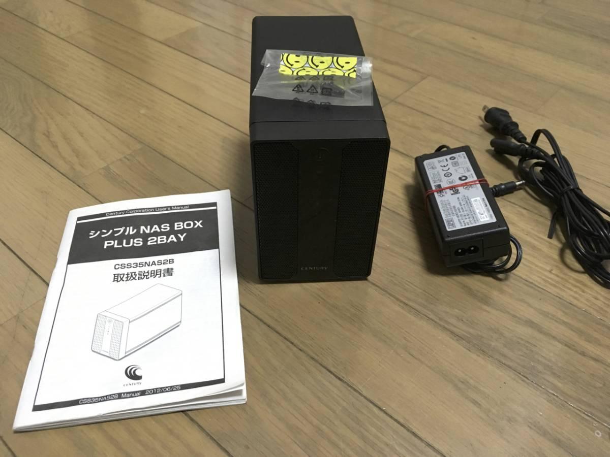 センチュリー CENTURY シンプルNAS BOX PLUS 2BAY (CSS35NAS2B) 中古美品! 送料無料