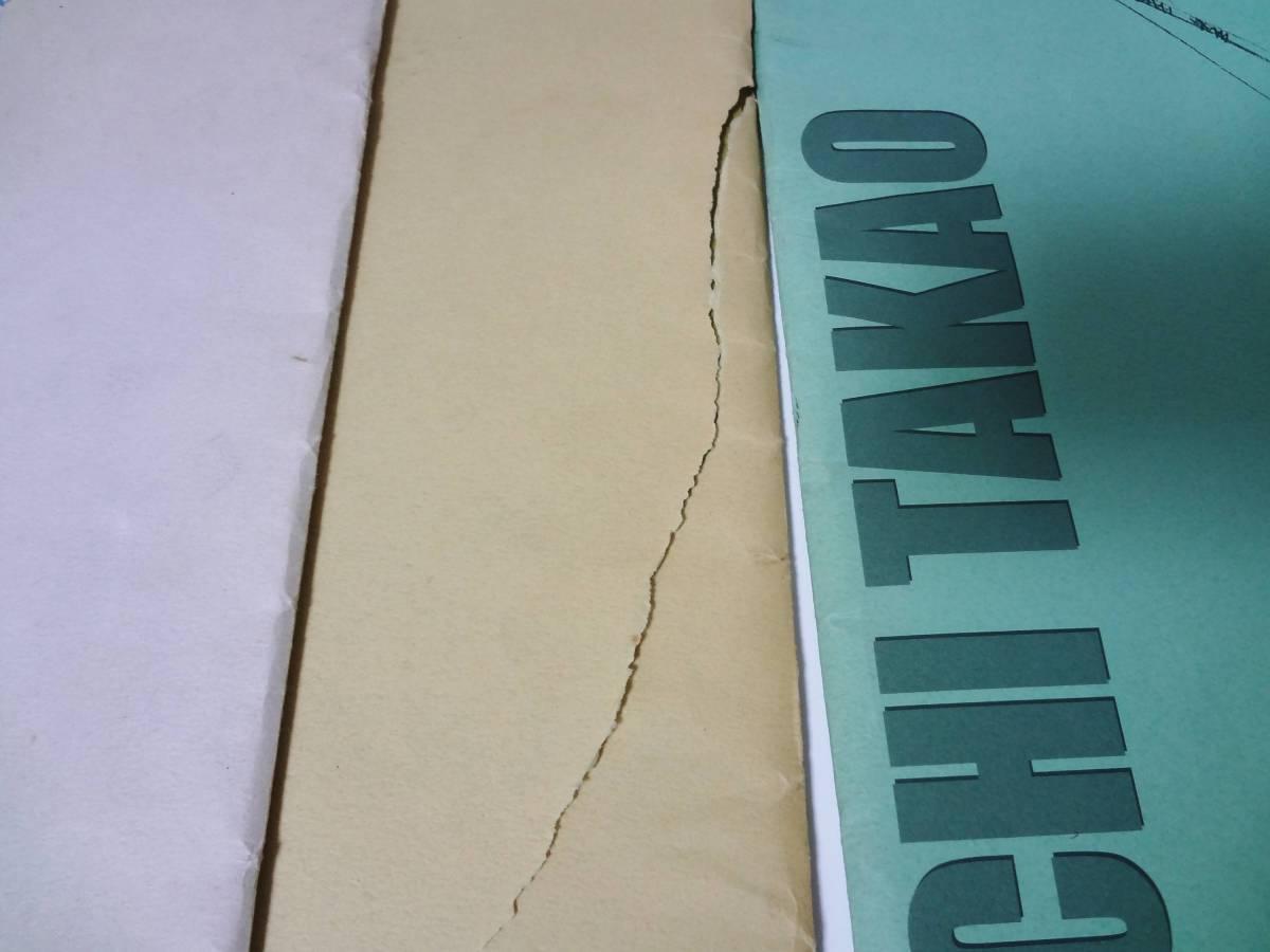 矢口高雄 2001/2006/2007年 カレンダー 釣りキチ三平 直筆サインあり 3冊セット_画像5