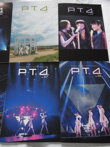非売品★Perfume ファンクラブ P.T.A.マガジン Vol.1~8 冊子 カード3枚 最新号含む_画像8