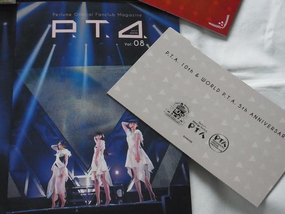非売品★Perfume ファンクラブ P.T.A.マガジン Vol.1~8 冊子 カード3枚 最新号含む_画像4