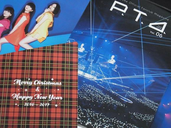 非売品★Perfume ファンクラブ P.T.A.マガジン Vol.1~8 冊子 カード3枚 最新号含む_画像6