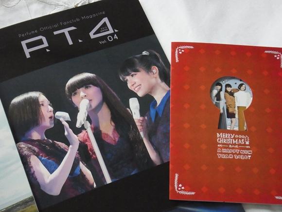 非売品★Perfume ファンクラブ P.T.A.マガジン Vol.1~8 冊子 カード3枚 最新号含む_画像5