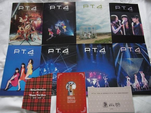 非売品★Perfume ファンクラブ P.T.A.マガジン Vol.1~8 冊子 カード3枚 最新号含む