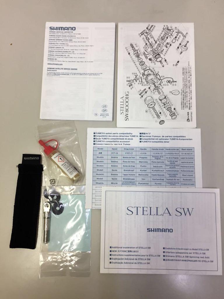 シマノ 13ステラSW 8000PG 中古美品_画像9