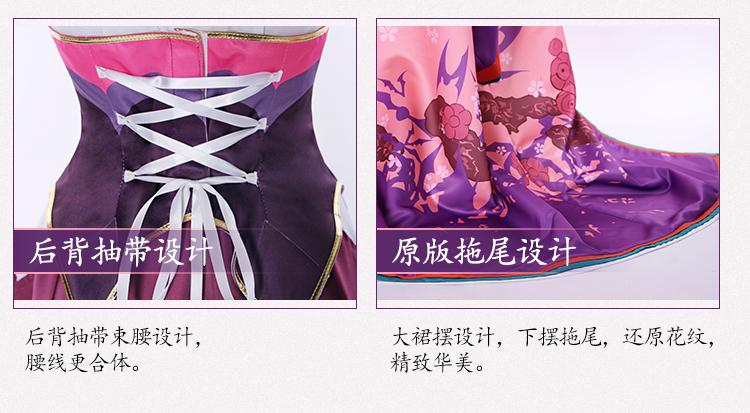 豪華版FGO Fate/GrandOrder 刑部姫 メガネ 靴下*手袋髪*飾り付き☆コスプレ衣装_画像8