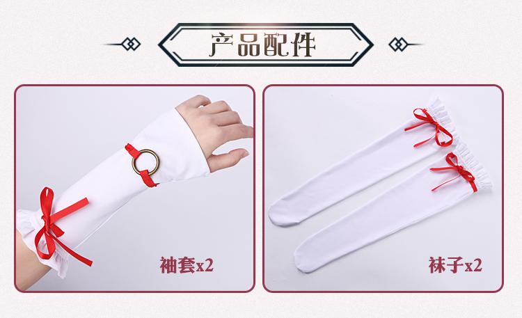 豪華版FGO Fate/GrandOrder 刑部姫 メガネ 靴下*手袋髪*飾り付き☆コスプレ衣装_画像9