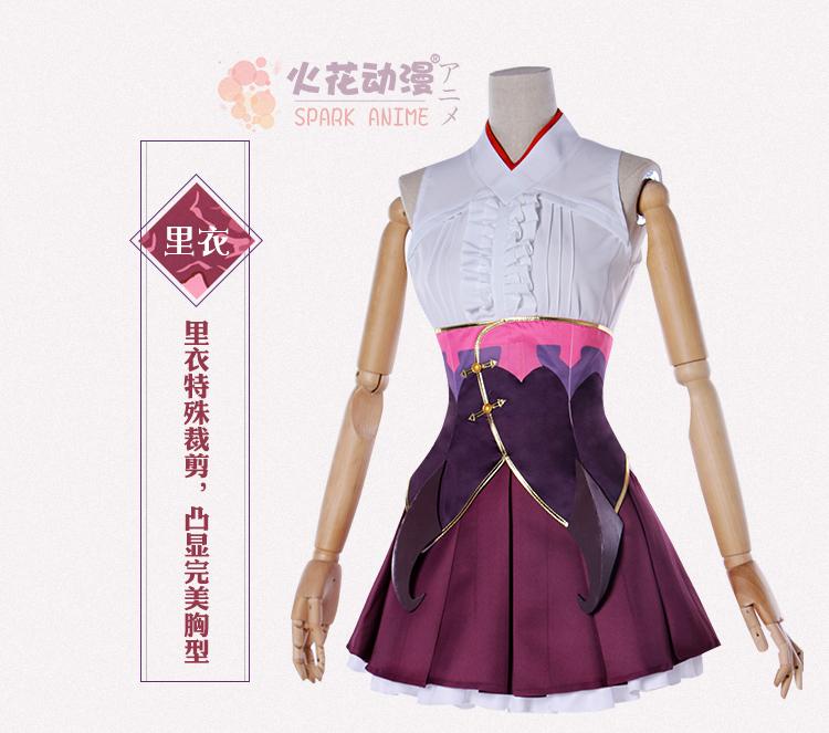 豪華版FGO Fate/GrandOrder 刑部姫 メガネ 靴下*手袋髪*飾り付き☆コスプレ衣装_画像6