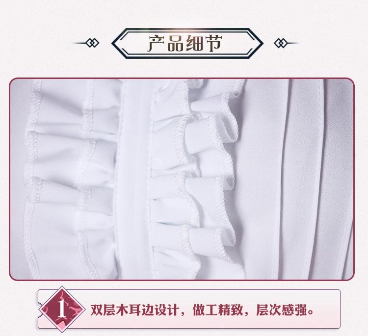 豪華版FGO Fate/GrandOrder 刑部姫 メガネ 靴下*手袋髪*飾り付き☆コスプレ衣装_画像7