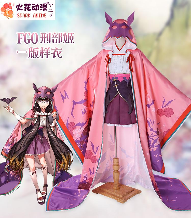豪華版FGO Fate/GrandOrder 刑部姫 メガネ 靴下*手袋髪*飾り付き☆コスプレ衣装_画像4