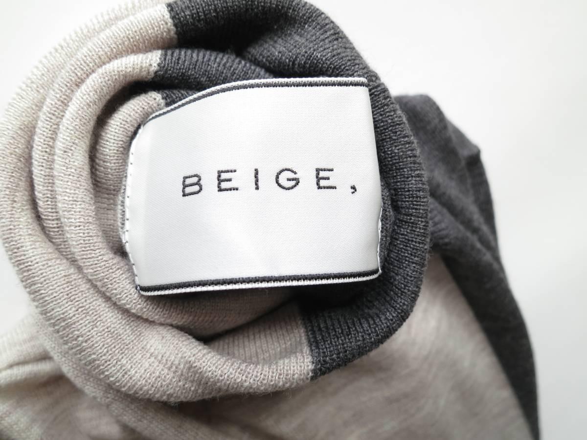 d1f60b2f2e67 代購代標第一品牌- 樂淘letao - 極美品BEIGE  ベイジ人気完売モデルタートルネックハイゲージプルオーバーカラーブロックニットベージュ×グレー希少サイズ2号