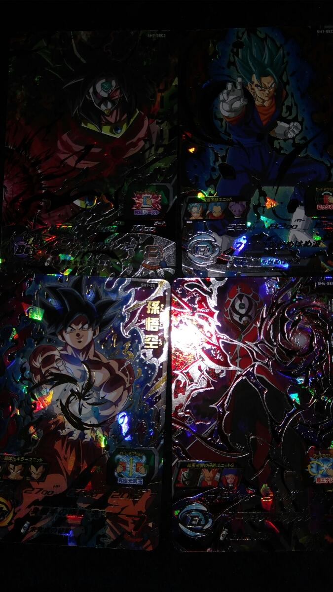 ドラゴンボールヒーローズSECベジットブル&暗黒仮面王&ブロリーダーク&★UR孫悟空身勝手の極意★新品未使用