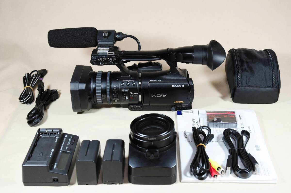 SONY 業務用ハイビジョンビデオカメラ HVR-V1J と付属品一式