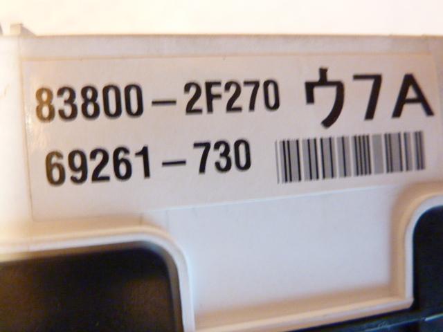 ★後期 ハイエース100 オプティトロンメーター KZH100G 68293km タコ付 1KZTE スーパーカスタムLTD 2F270_画像6