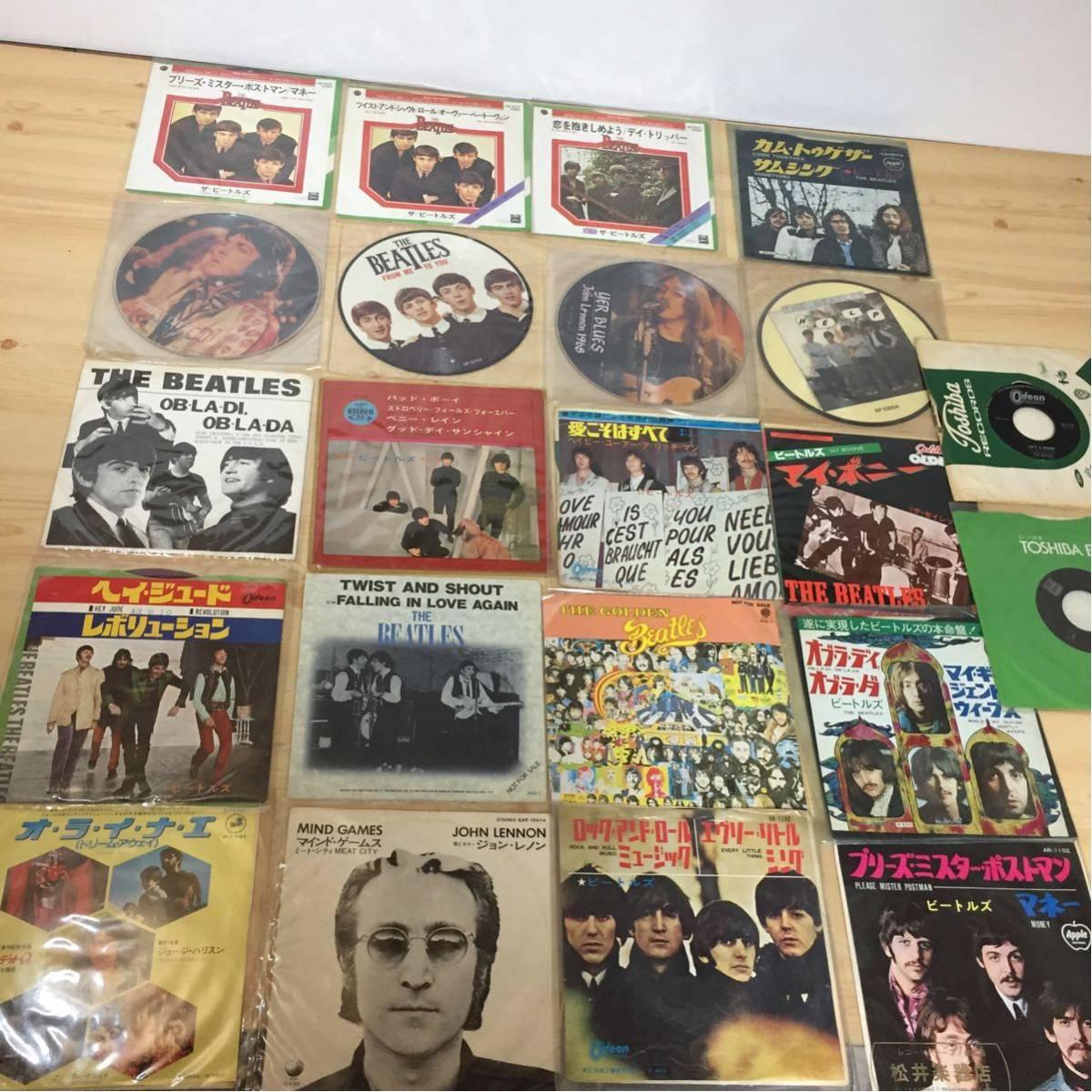 The Beatles EP レコード ビートルズ 22枚 まとめて 赤盤 ピクチャーレコード あり