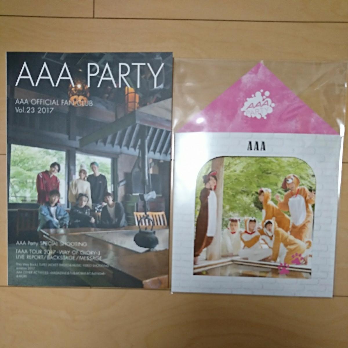 AAA 会報誌Vol.23