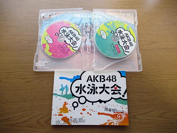A1/DVD AKB48 水泳大会 週刊AKB 前田敦子/大島優子/渡辺麻友/柏木由紀/篠田麻里子/こじはる/たかみな/いたとも_画像3