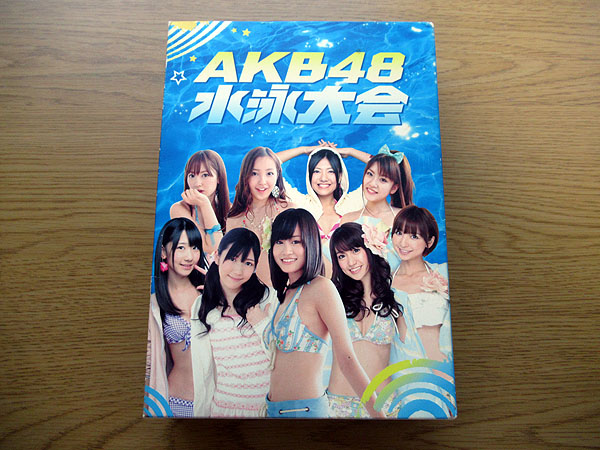 A1/DVD AKB48 水泳大会 週刊AKB 前田敦子/大島優子/渡辺麻友/柏木由紀/篠田麻里子/こじはる/たかみな/いたとも