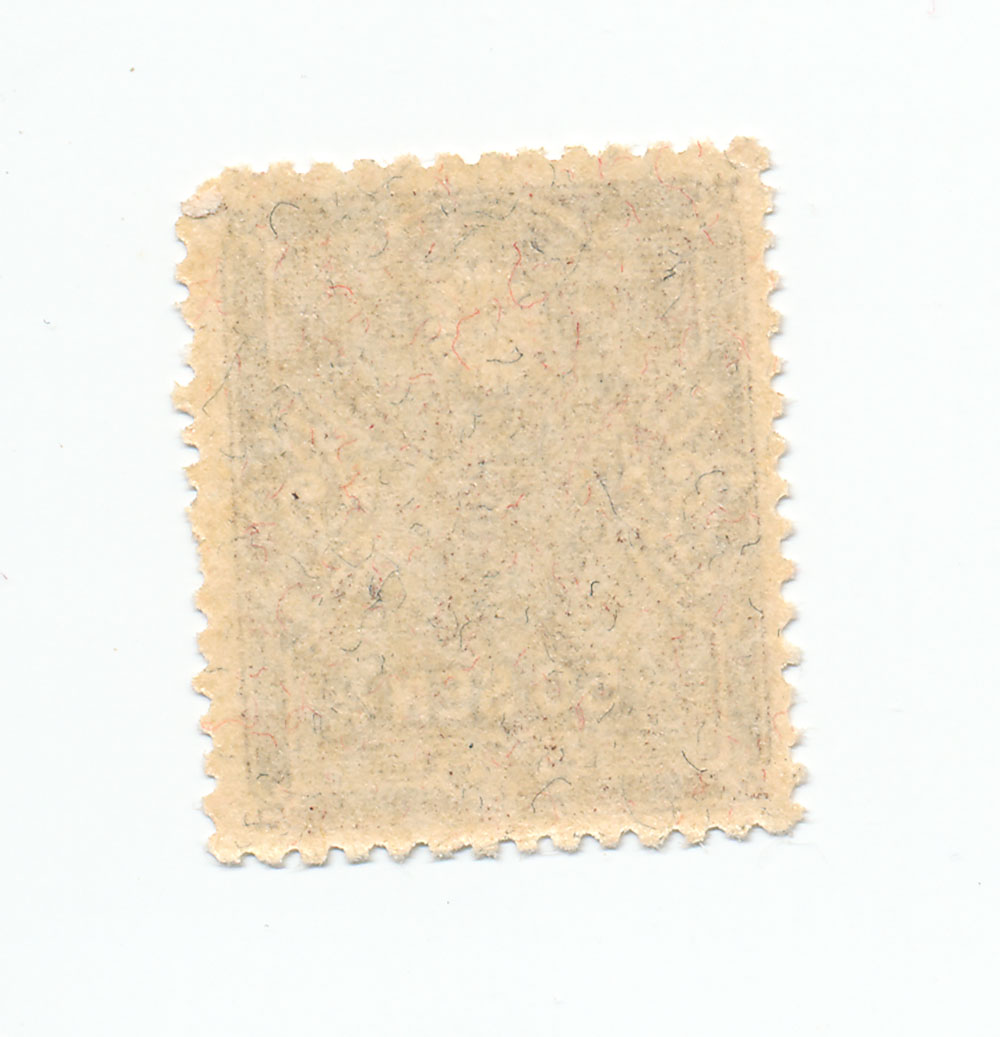 Japanese Pstage Stamp 50 Sen Tazawa Series Granite Paper Wml W1 Large Die TypeA 旧大正毛紙 50銭 未使用_画像2