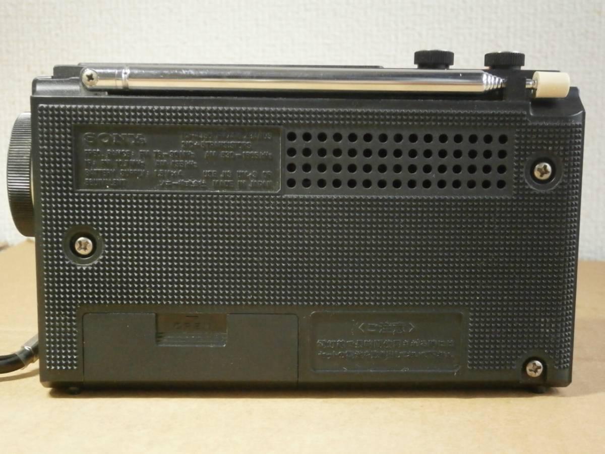 SONY ラジオ FM/AM 2BANDS ICF-4530 本体のみ 動作品_画像3