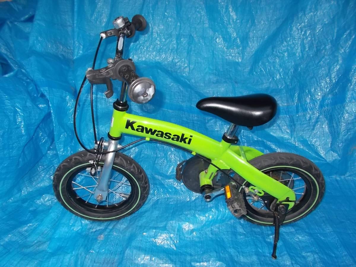 ビタミン i ファクトリー      へんしんバイク オマケ付き バランス  子供 自転車  ジャンク、3N _画像2
