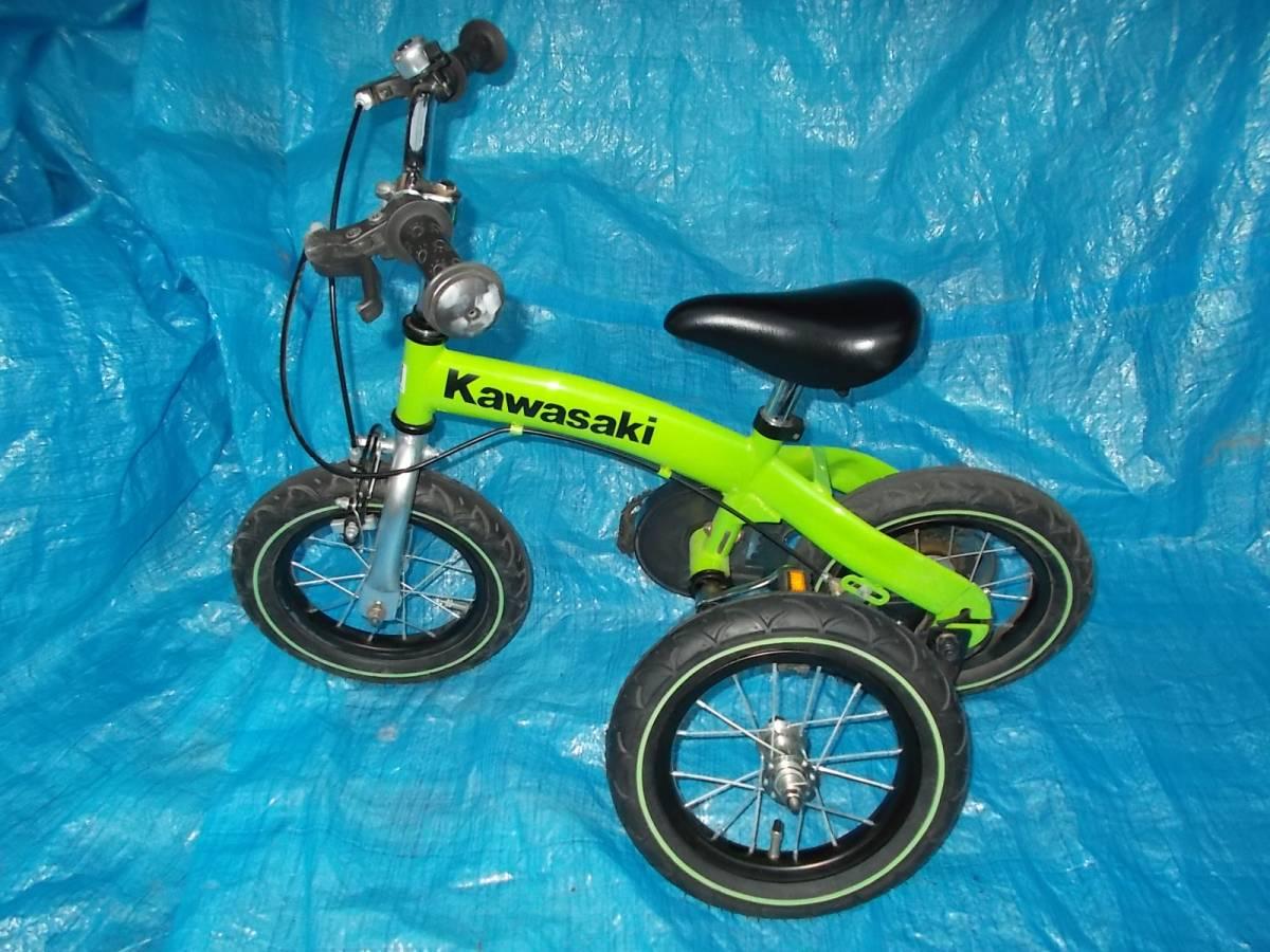 ビタミン i ファクトリー      へんしんバイク オマケ付き バランス  子供 自転車  ジャンク、3N _画像6